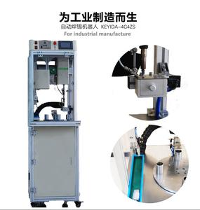 KEYIDA正品全自动焊锡机 马达电机焊锡机器人