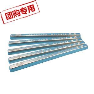 厂家直销有铅锡条55%含锡 抗氧化焊锡条