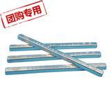 厂家直销环保高温无铅锡条Sn99.3Cu0.7