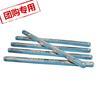 厂家直销有铅锡条40%含锡 抗氧化焊锡条