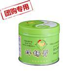 环保焊锡膏