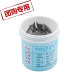 厂家直销Sn63Pb37SMT用焊锡膏