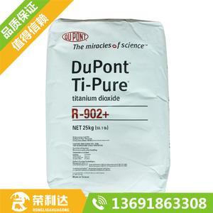 杜邦R-902金红石钛白粉