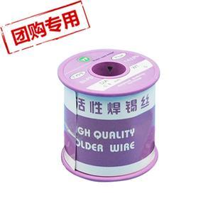 厂家直销有铅含锡55%锡线800g/卷