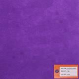 深紫色PP无纺布 深色无纺布 锦盛无纺布
