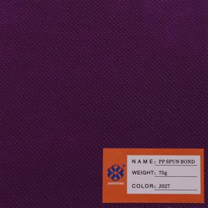 PP 无纺布紫红色锦盛无纺布 环保无纺布厂家