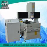 中工机械 ZG-6080数控雕刻机厂家