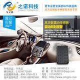 小型GPS车载定位器订制 之诺科技免费安装