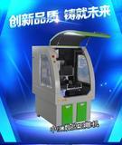 中工机械 ZG-S300小型立体雕刻机多少钱一台