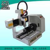 中工机械 ZG-3030A-小型玉石雕刻机