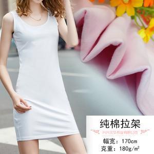 厂家直销纯棉弹力服装休闲面料内衣打底衣布料