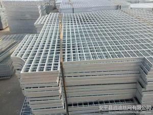 钢格板@钢格栅@钢格板厂逍迪丝网专业生产钢格板