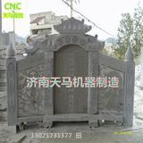 TM-1325大型石材雕刻机高精度墓碑雕刻 园林雕