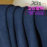 秋冬卫衣素色10S韩国棉1101 多色可选