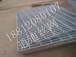 无锡钢格板@烟台钢格板@逍迪丝网专业生产钢格板
