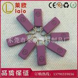 定制生产硅胶拉片 PVC软胶拉链头 精美箱包拉片