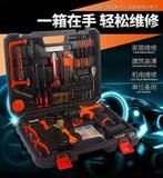 12V锂电池充电式电钻组套 组合工具