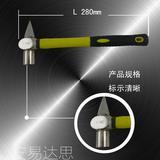 不锈钢检验锤 防磁不锈钢检验榔头 防腐检测锤子