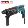 牧田电锤M8700B两用多功能电动工具大功率家用