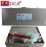 东成DCA 电镐 Z1G-FF02-15