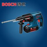 GBH36V-LI充电电锤正品博世电锤冲击钻电锤