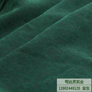 电力纺染色龟纹香云纱(绿色)