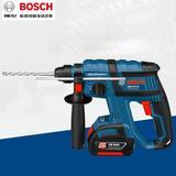 博世充电电锤GBH18V-LI EC电钻
