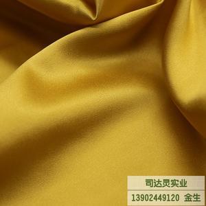 素绉缎 衣服丝绸 工艺品丝绸