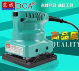 东成DCA平板砂光机 S1B-FF-110*100