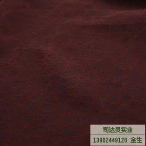 电力纺染色龟纹香云纱