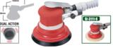 信浓SI-3111/3111-6 气动除尘式磨光机