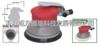 信浓SI-3103A/3103-6A 气动式磨光机