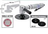 信浓SI-2026  盘型气动磨光机
