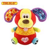 TOLOLO 不倒翁毛绒玩具 狮子小牛小狗小猴子4