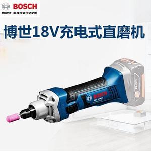 博世电式直磨机 GGS18V-LI电磨机