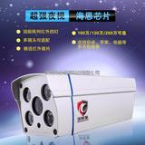 YHT-A24 高清红外百万四灯监控摄像机 网络高