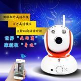 YHT-E6 迷你高清无线摄像机 智能网络摄像机