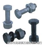 厂家直销国标10.9级钢结构大六角螺栓 高强度不锈
