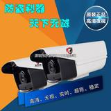 YHT-A12 监控摄像头 数字高清网络数字摄像机