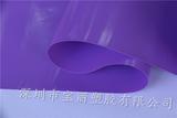 实色光胶  塑胶材料