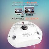 YHT-A30 360°全景鱼眼监控摄像机 无线w