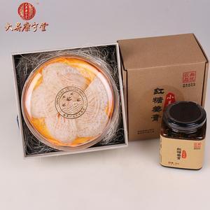 春节礼盒装  5片装燕窝+红糖姜膏