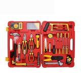 43件/50件电工工具组套 电讯维修五金工具套装