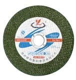 砂轮片 超薄角磨片磨光片105树脂割片 不锈钢专用