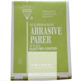上海钻石牌耐水砂纸 高质量打磨抛光砂纸 精面抛光