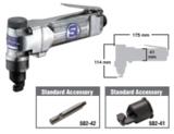 信浓SI-4600气动切割机