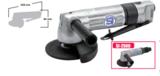 信浓SI-2500L / 2500圆盘气动研磨机