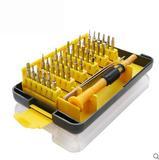 38件/60件多功能电讯批 修理手机 精密螺丝刀