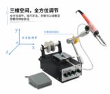 雅皓牌全自动出锡焊锡机 点焊机电烙铁硬管 软管