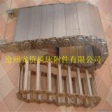 精密加工钢铝拖链 电缆拖链 数控机床钢制拖链发货及